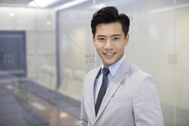 Portrait of confident Chinese businessman