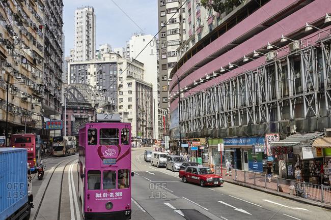 Hong Kong, China - September 23, 2016: Dense and high-rise residential apartment blocks in Hong Kong