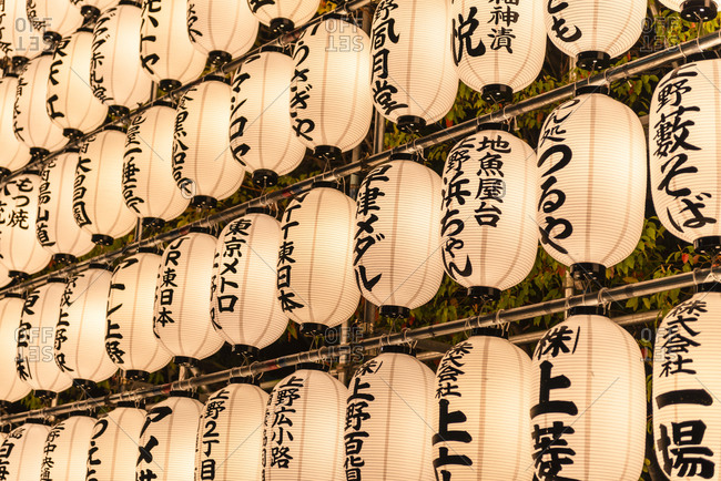 May 21, 2020: White paper lanterns with Japanese characters, Taito City, Tokyo, Japan, Asia