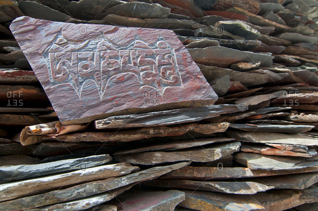 May 21, 2020: Slate inscribed with inscriptions at the Blue Buddha in Lhasa, Tibet, Asia