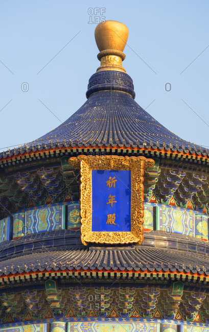 China - December 28, 2019: Temple of Heaven, Beijing, China