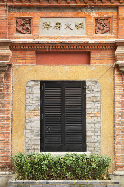 China - December 30, 2019: Colonial architecture in Xintiandi, Shanghai, China