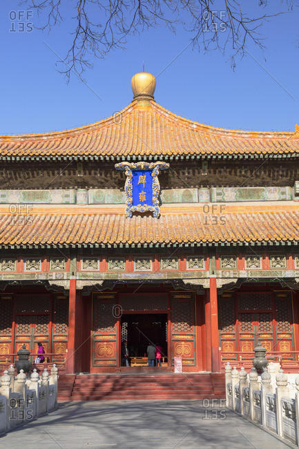 China - December 26, 2019: Hall of Imperial College in Confucius Temple, Beijing, China