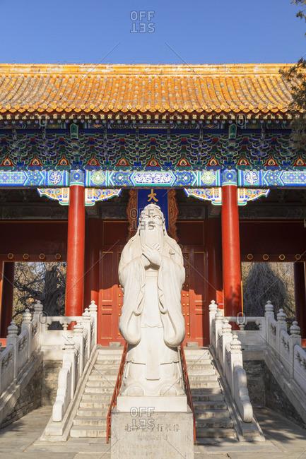 Confucius Temple, Beijing, China