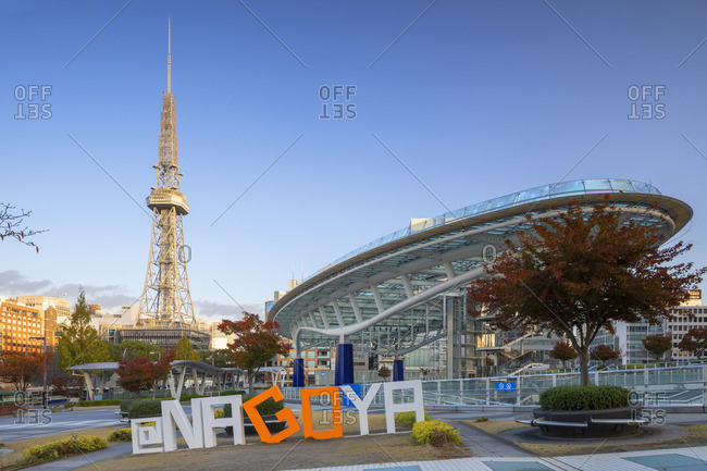 Japan - November 19, 2019: Oasis 21 bus terminal and Nagoya TV Tower, Nagoya, Japan