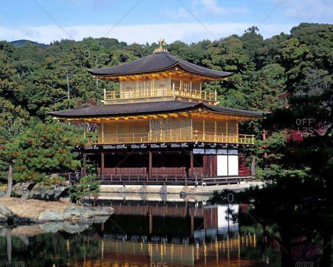 January 1, 1970: Kinkakuji Temple, Golden Pavilion, Kyoto, Japan