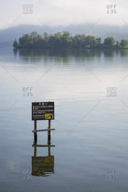 Japan, Hokkaido, Lake Akan - September 16, 2017: Information sign in Lake Akan, Hokkaido, Japan.