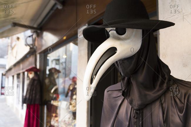 November 5, 2015: Venetian mask shop, Venice, Italy