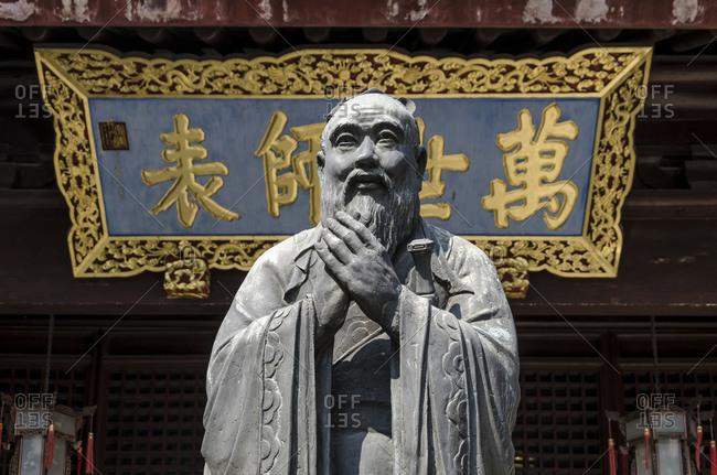 October 23, 2013: Details, Confucius Temple, Puxi, Shanghai, China, Asia