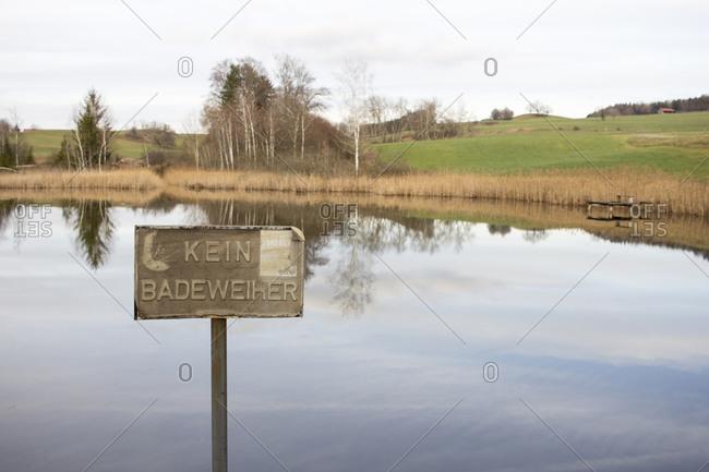 December 26, 2019: No bathing pond
