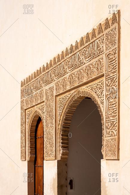 Granada, Spain - January 0, 1900: Door at Court Of The Myrtles in The Alhambra, Granada. Spain