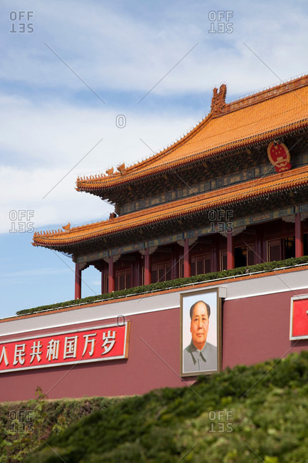 Building on Tiananmen Square
