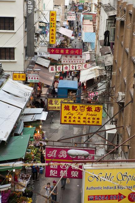 Shops and signs in street, Hong Kong, China