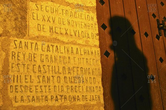 Spain, Annalee �a, Jaen - February 20, 2005: Castle of Santa Catalina, Jaen, Andalusia, Spain