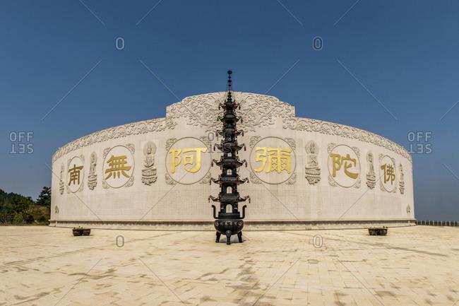 October 6, 2018: Xuzhou city, jiangsu province if eshan scenic spot