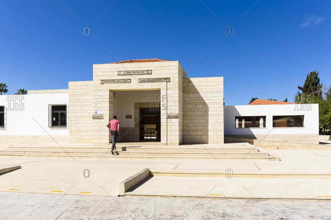 March 11, 2016: Entrance to the Archaeological Park of Paphos, UNESCO World Heritage Site, Paphos, Cyprus