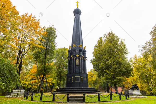 Russia- Smolensk Oblast- Smolensk- Monument of Defenders of Smolensk in Lopatinskiy Sad