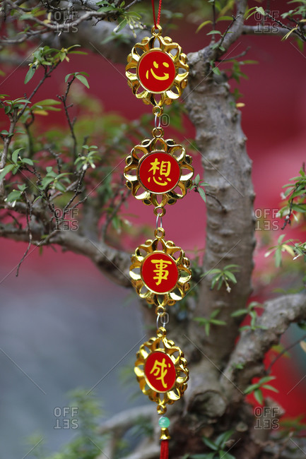 November 28, 2019: Chinese New Year celebration decoration, Ho Chi Minh City, Vietnam, Indochina, Southeast Asia, Asia