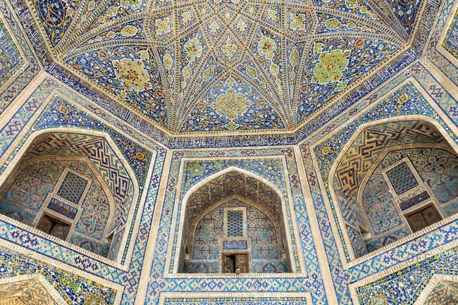 August 21, 2019: Registan Square, Samarkand, Uzbekistan