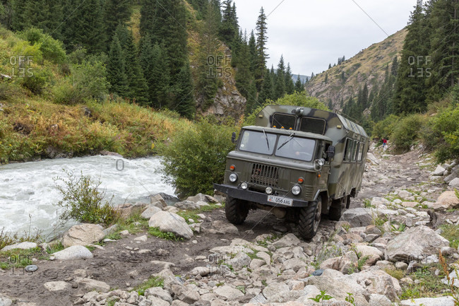 August 15, 2019: Altyn Arashan is a valley and mountain resort near Karakol and Lake Issyk Kul in northeastern Kyrgyzstan