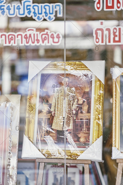 Buriram, Thailand - February 19, 2020: A portrait of King Rama IX for sale in a shop window