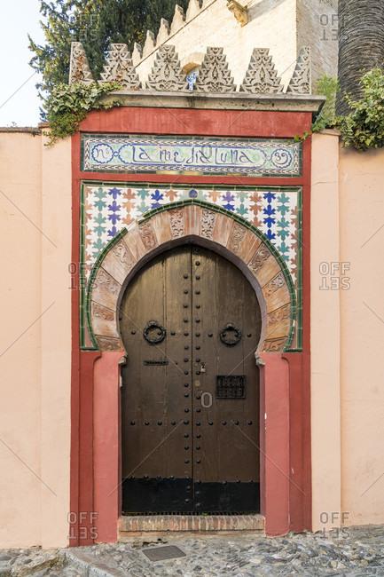 February 17, 2020: spain, granada, albaicin, historic moorish quarter, gate