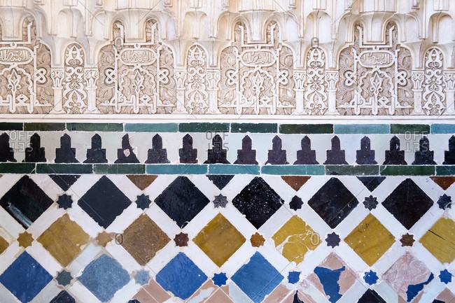 Spain, granada, alhambra, palacios nazaries, nasrid palaces, nasrid ceramics, arabic epigraphy