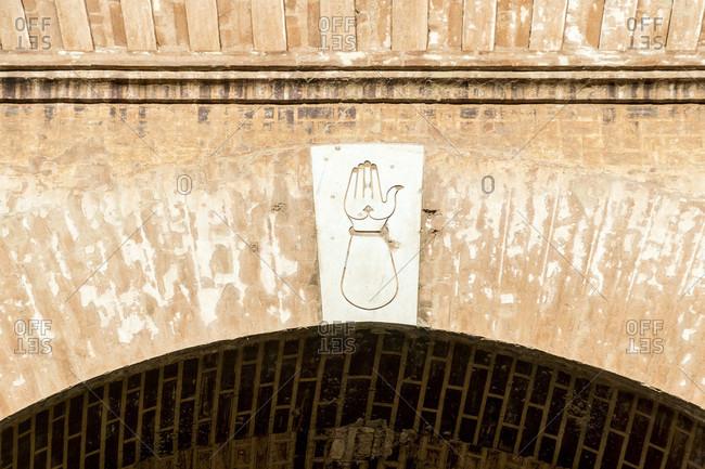 Granada (spain), alhambra, puerta de la justicia (gate of justice), detail, open hand, peace symbol