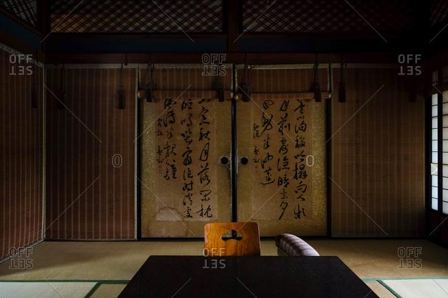 Wakayama, Japan - November 19, 2017: Interior of room with traditional Japanese symbols on doors