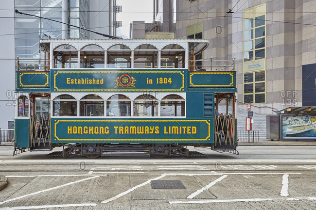 Hong Kong, China - September 23, 2016: A vintage tram on a street in the Central business district of Hong Kong