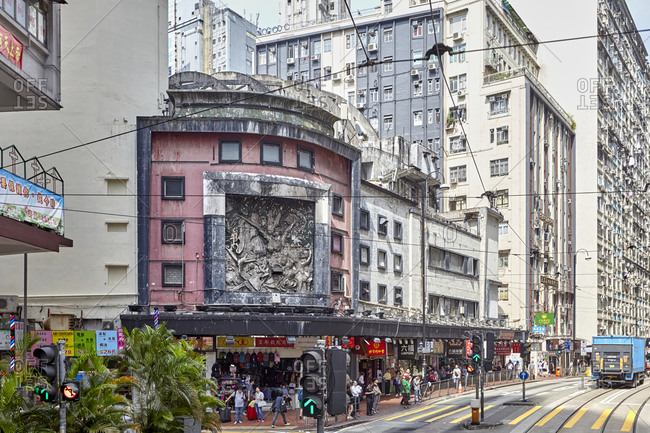 Hong Kong, China - September 23, 2016: Hong Kong's old tenement buildings or tong lau are composed of shops, businesses and apartments