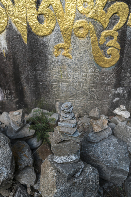 Text of Indian prayers on rock
