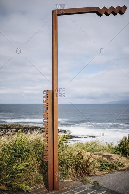 Sign of the Wild Atlantic Way, Mullaghmore Head, Ireland