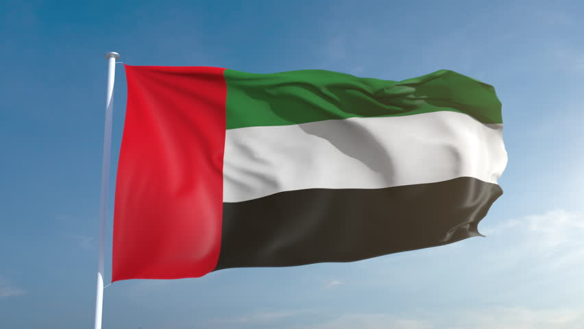 50fps UAE seamless looping flag in 4k, alpha channel included as matte. Beautiful detailed fabric waving in the wind. 4k. Slow motion in 25fps Royalty-Free Stock Footage #1007532859