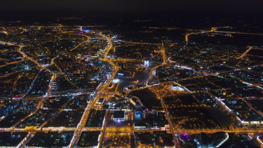 Winter drone shot Minsk city in the night residential and business buildings from above aerial rooftops high | Shutterstock HD Video #1008932495