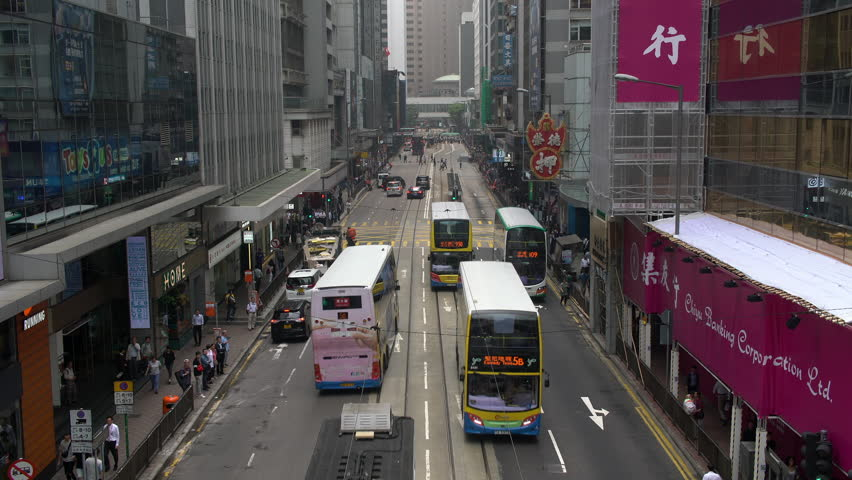 Busy Street in the Financial District on Hong Kong Island - Circa January 2018 | Shutterstock HD Video #1010389415