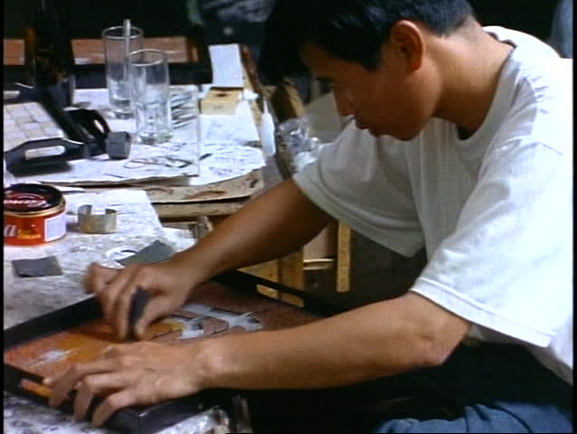 VIETNAM, 1999, Ho Chi Minh City, lacquer ware making, close-up polish finished piece | Shutterstock HD Video #1010737826