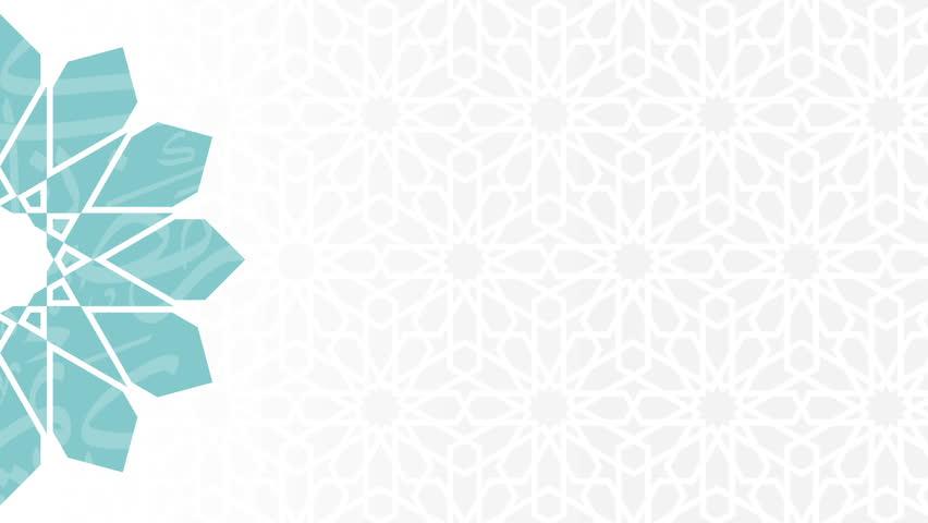 Animated arabesque background for religious greetings as ramadan, Hajj, Eid  and common Islamic purposes