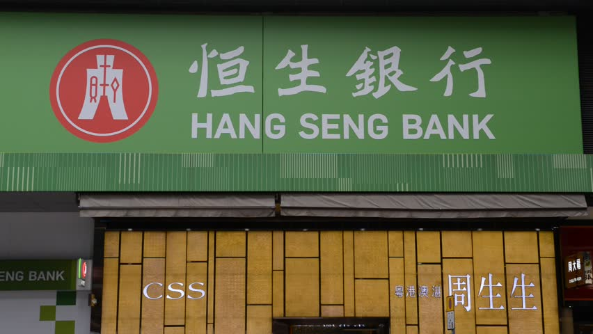 HONG KONG CHINA CIRCA JUNE 2018. Hang Seng Bank, one of the largest companies listed in Hong Kong owns and operates the Hang Seng Index, an indicator of stock performance in Hong Kong.