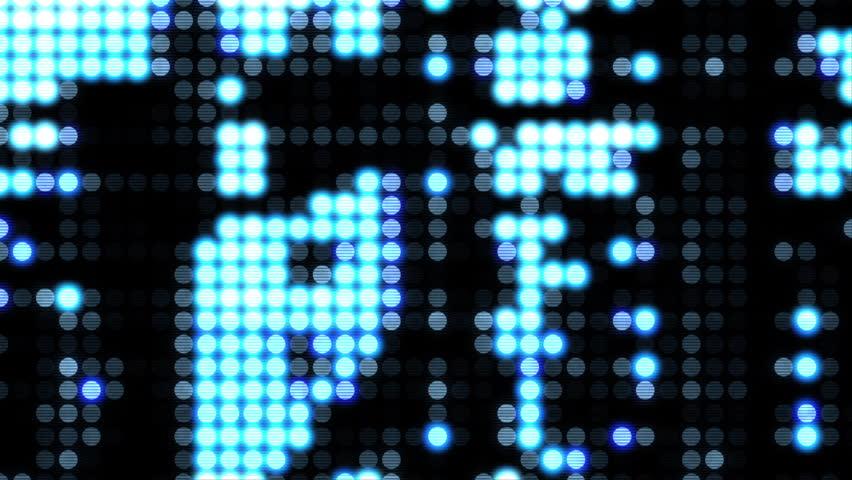 Future Tech 0223: Futuristic technology digital light abstraction (Loop). | Shutterstock HD Video #1012685063