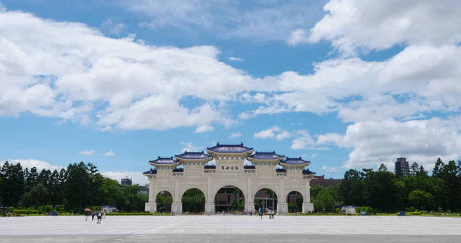 Hyper time lapse of Chiang Kai-shek Memorial Hall in Taiwan Taipei | Shutterstock HD Video #1013828219