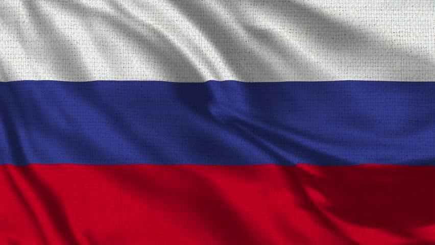 Крутые картинки российского флага