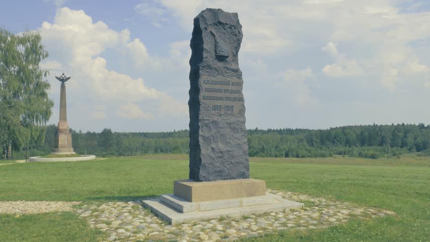 Established shot of two memorials for russian soldiers war of 1812. Russia. Borodino.  Borodino field.