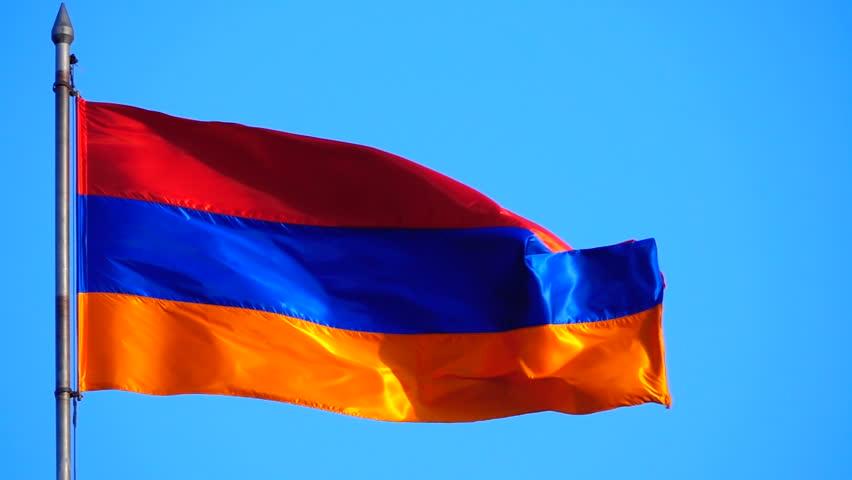 флаг еревана фото если такая вероятность