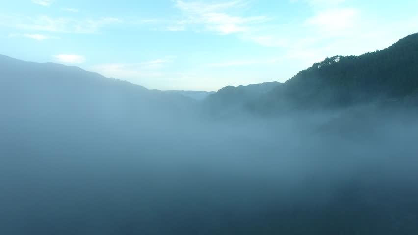A sea of cloud in kyusyu Japan010 #1016350771