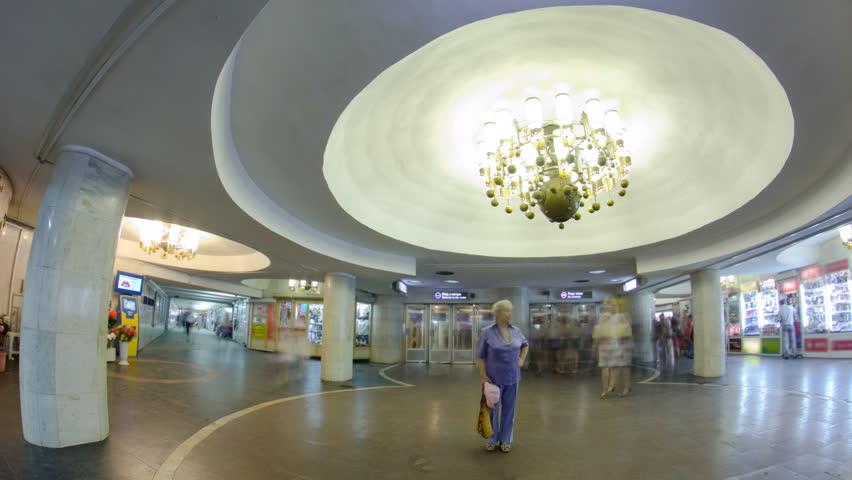 станция метро университет фото ксерокс встретил екатерину одном