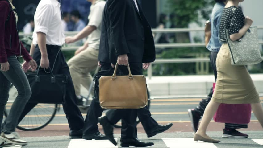 Tokyo business walking  | Shutterstock HD Video #1017695236