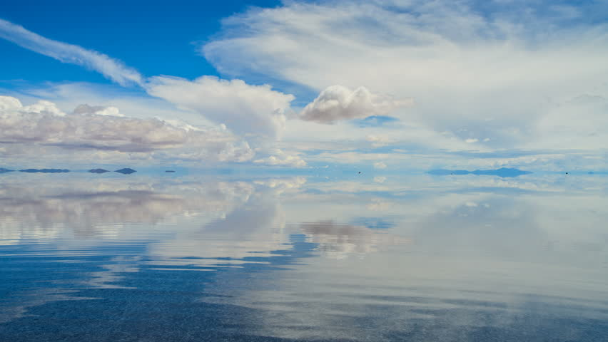 Salar De Uyuni, Bolivia During Wet Season