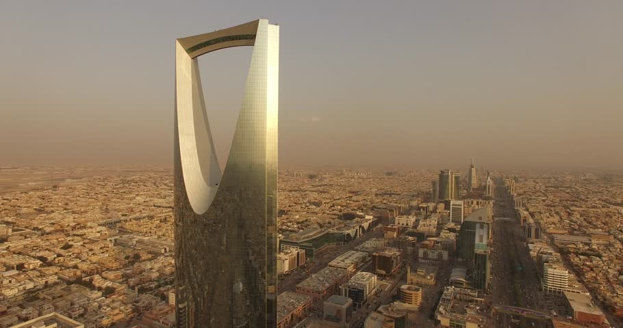 Kingdom tower drone sunrise | Shutterstock HD Video #1018729270