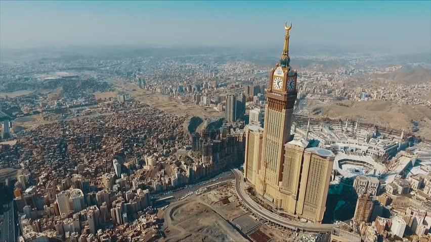 Mecca city and the grand mosque | Shutterstock HD Video #1019186575